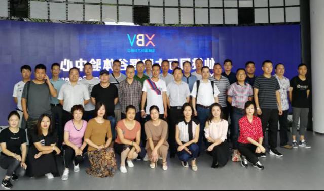 重庆大数据产业园--仙桃数据谷